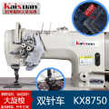 凯旋 KX8750-3/5 双针 平缝机 针杆分离 大旋梭 直驱自动定针