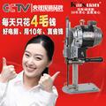 特价凯旋CZD-5自动磨刀裁剪机电剪刀 裁布750W直刀裁布机