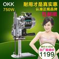 OKK裁布电剪刀裁布机***裁剪机电动电剪缝纫机切布机断布机特价