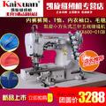 凯旋600工业三针五线绷缝机 两面装饰 电动缝纫机电动 缝纫机