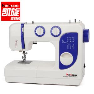凯旋18花迷你 电动缝纫机带锁边 简易缝纫机 电动 家用缝纫机正品