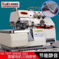 凯旋KX737F-504M2-04-DD1工业三线直驱密拷 加密包缝机 雪纺打边机