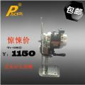 新先锋(PACER)CZD-5直刀自动磨刀裁剪机