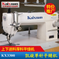 特价 凯旋3300双同步厚料平缝机 平车 电动缝纫机 电动 缝纫机线
