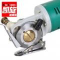 特价凯旋WD-1圆刀裁剪机 圆刀电剪刀 裁布机服装 电动工具电动