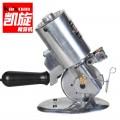 凯旋CZ-Y100圆刀裁剪机 圆刀电剪刀 裁布/服装 电动工具电动剪刀