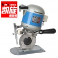 凯旋CZ-Y120大功率圆刀裁剪机 电剪刀 裁布机 电动工具电动裁剪刀